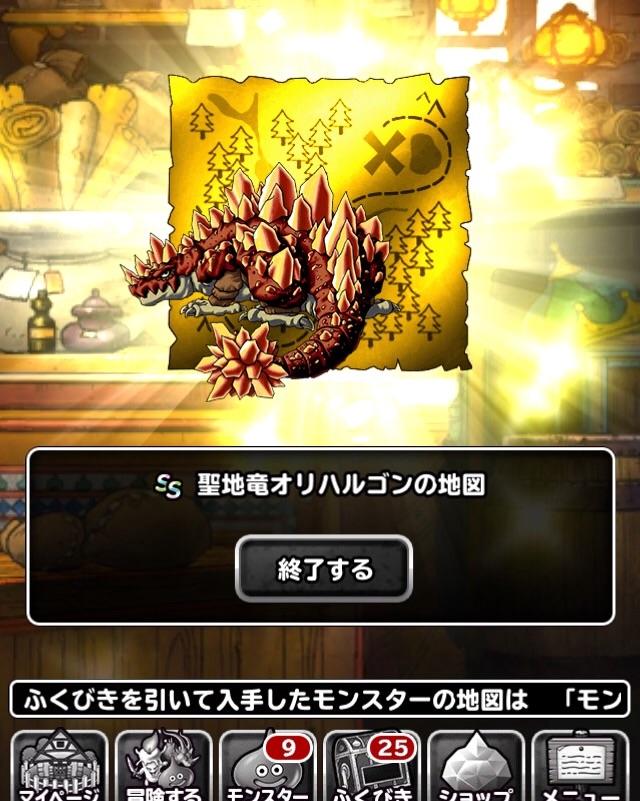 f:id:kawanokeita:20180129195148j:image