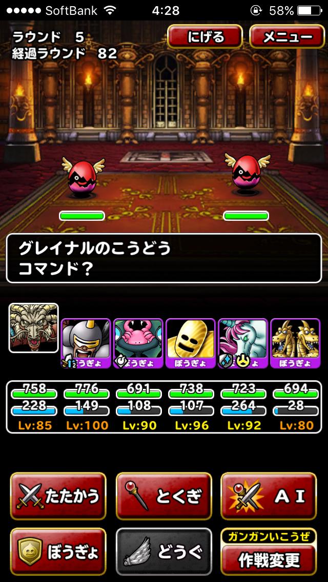 f:id:kawanokeita:20180211074509p:image