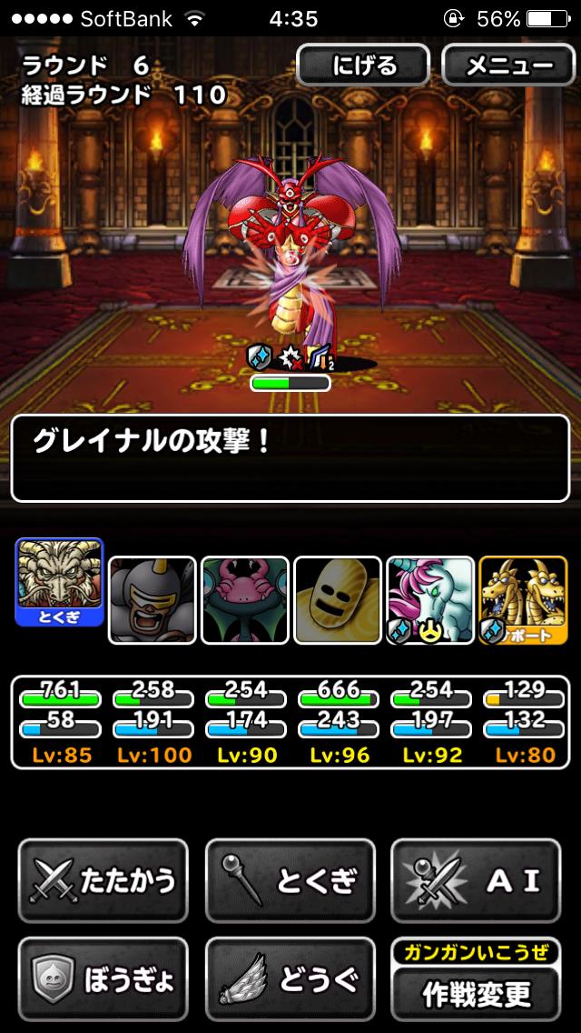 f:id:kawanokeita:20180211074616p:image