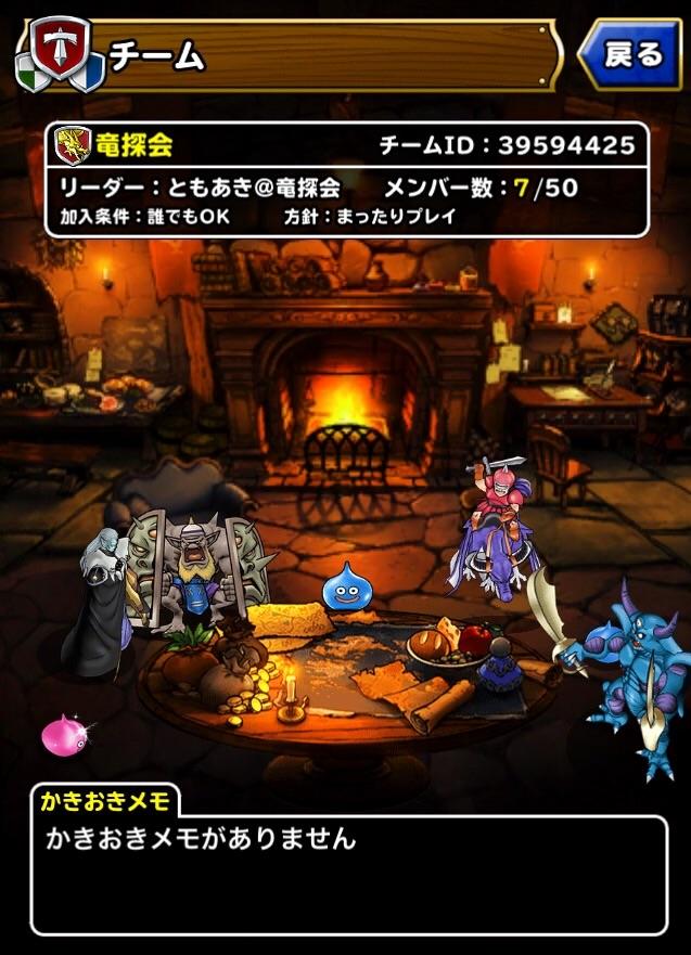 f:id:kawanokeita:20180211205211j:image