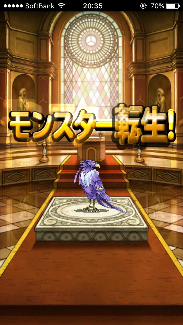 f:id:kawanokeita:20180211205702p:image