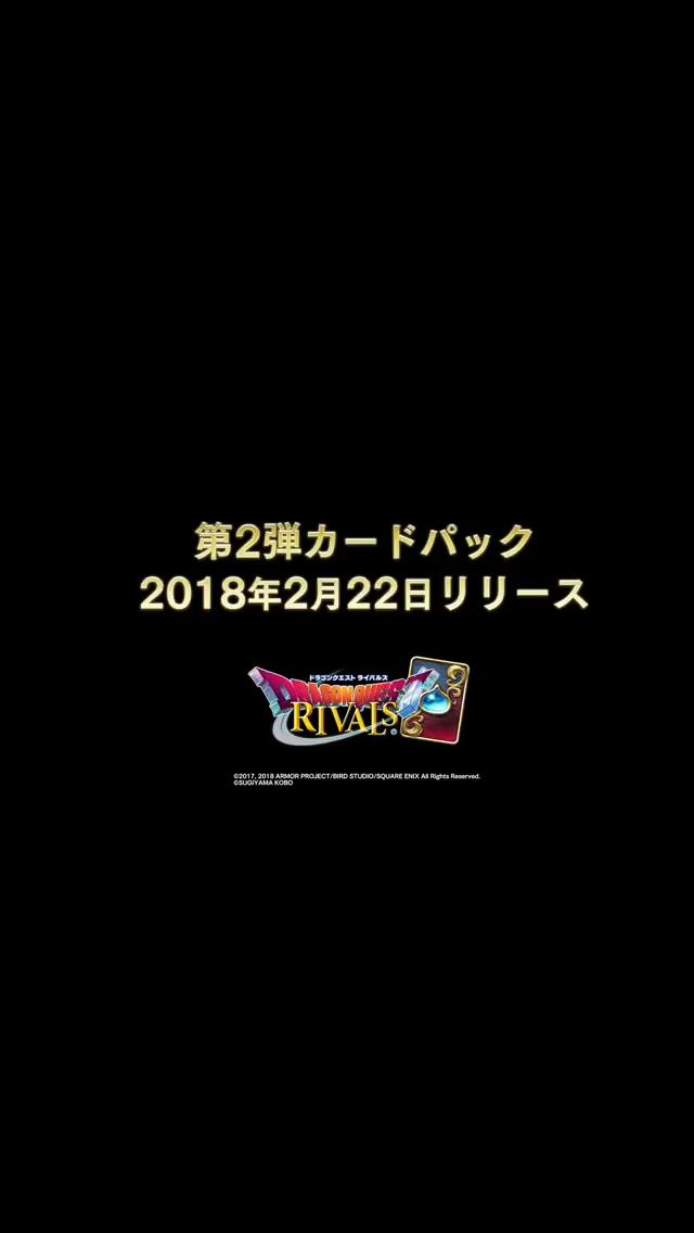 f:id:kawanokeita:20180221192505p:image