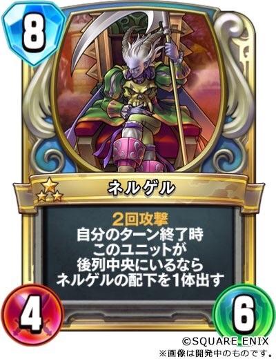 f:id:kawanokeita:20180221192915j:image