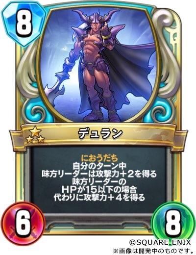 f:id:kawanokeita:20180221193112j:image