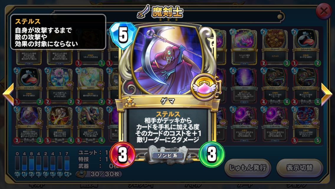 f:id:kawanokeita:20180226204748p:image