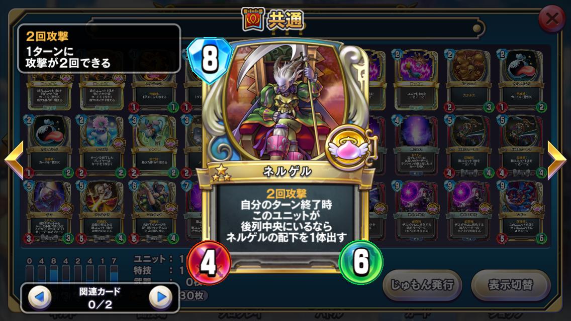 f:id:kawanokeita:20180226205303p:image