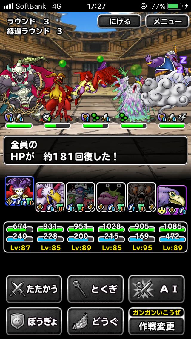 f:id:kawanokeita:20180324193358p:image