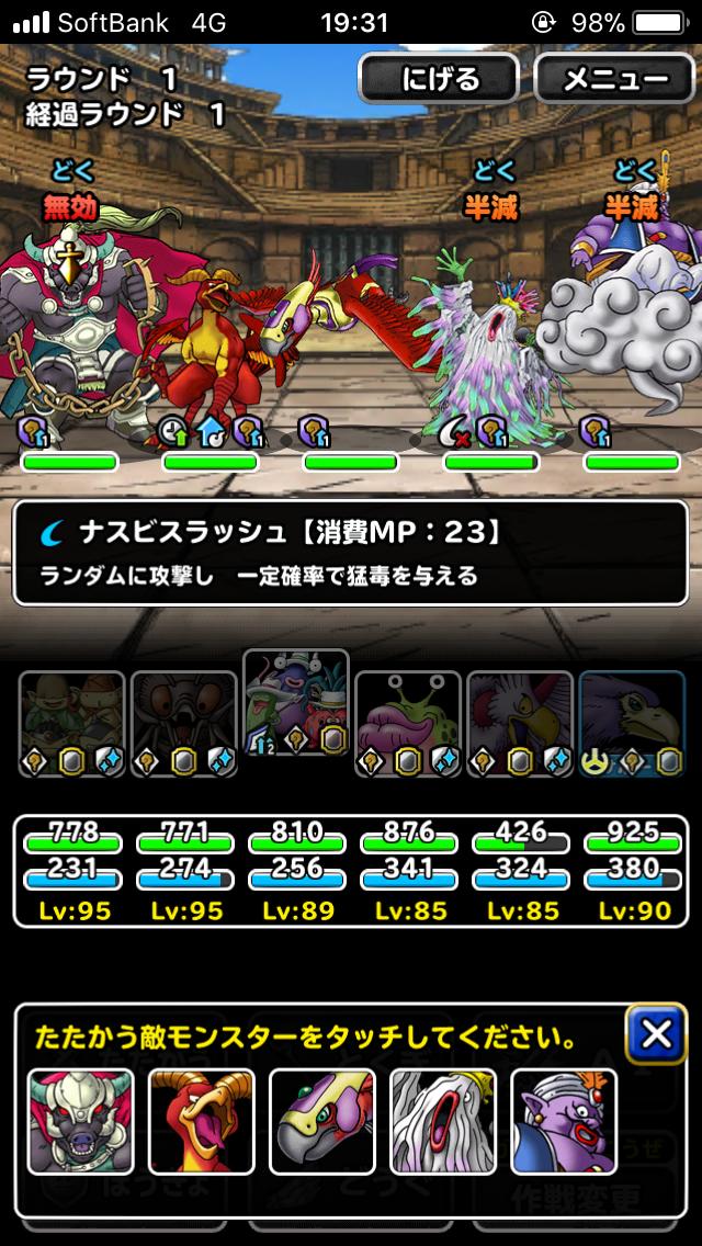 f:id:kawanokeita:20180324194418p:image