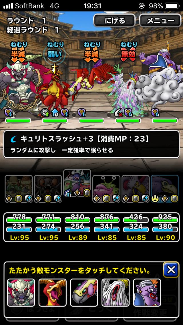 f:id:kawanokeita:20180324194532p:image