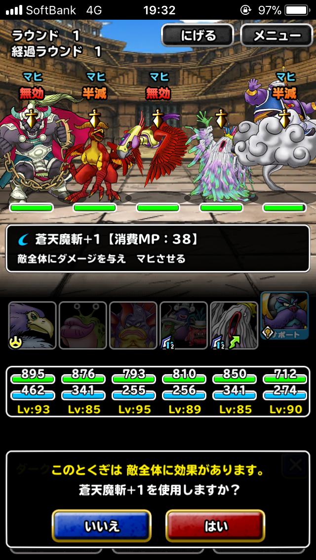 f:id:kawanokeita:20180324194605p:image