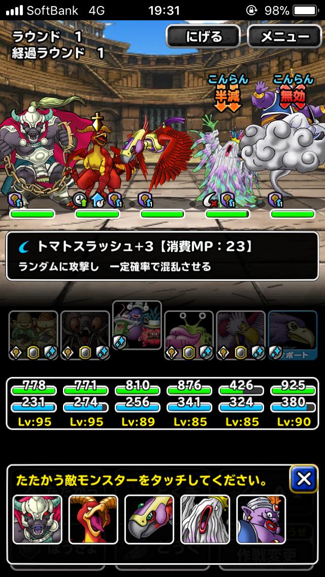 f:id:kawanokeita:20180324194651p:image