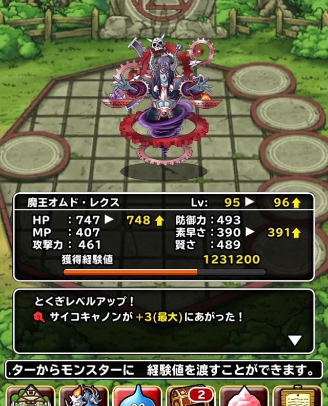 f:id:kawanokeita:20180324195708j:image