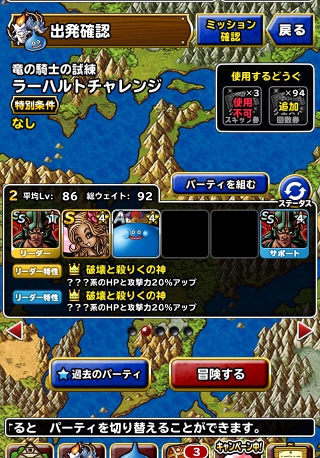 f:id:kawanokeita:20180528065256j:image