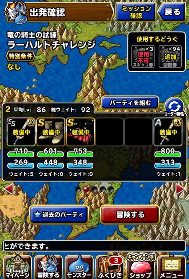 f:id:kawanokeita:20180528065329j:image