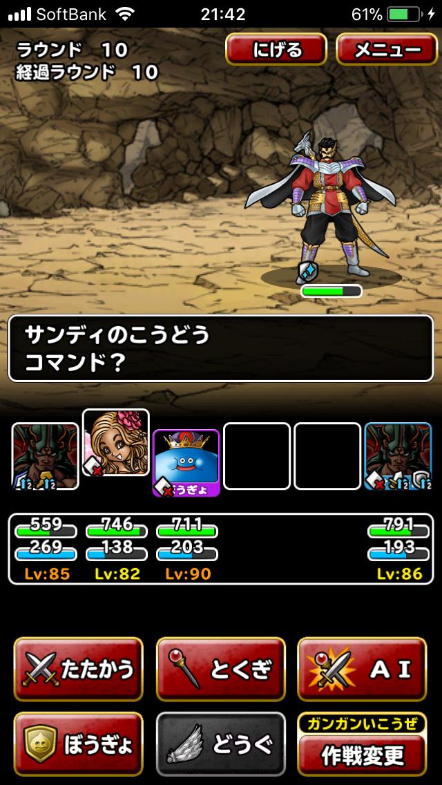 f:id:kawanokeita:20180528065602p:image