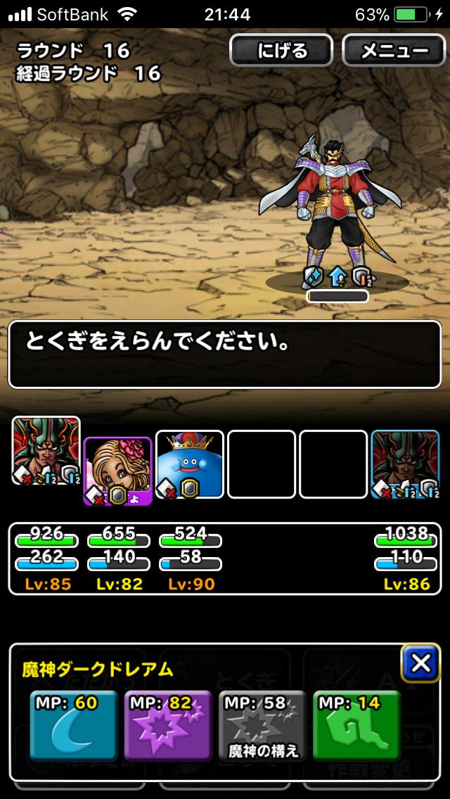 f:id:kawanokeita:20180528073158p:image