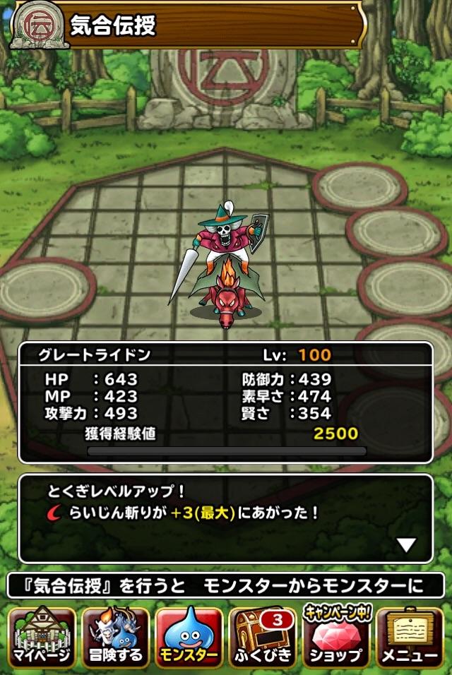 f:id:kawanokeita:20180528080449j:image