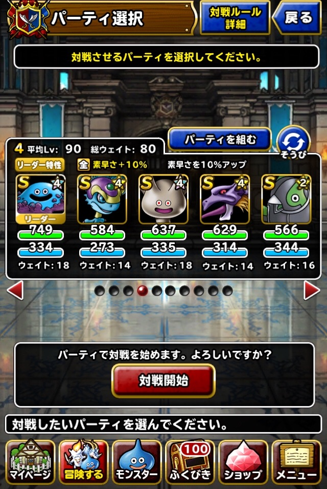 f:id:kawanokeita:20180608104357j:image