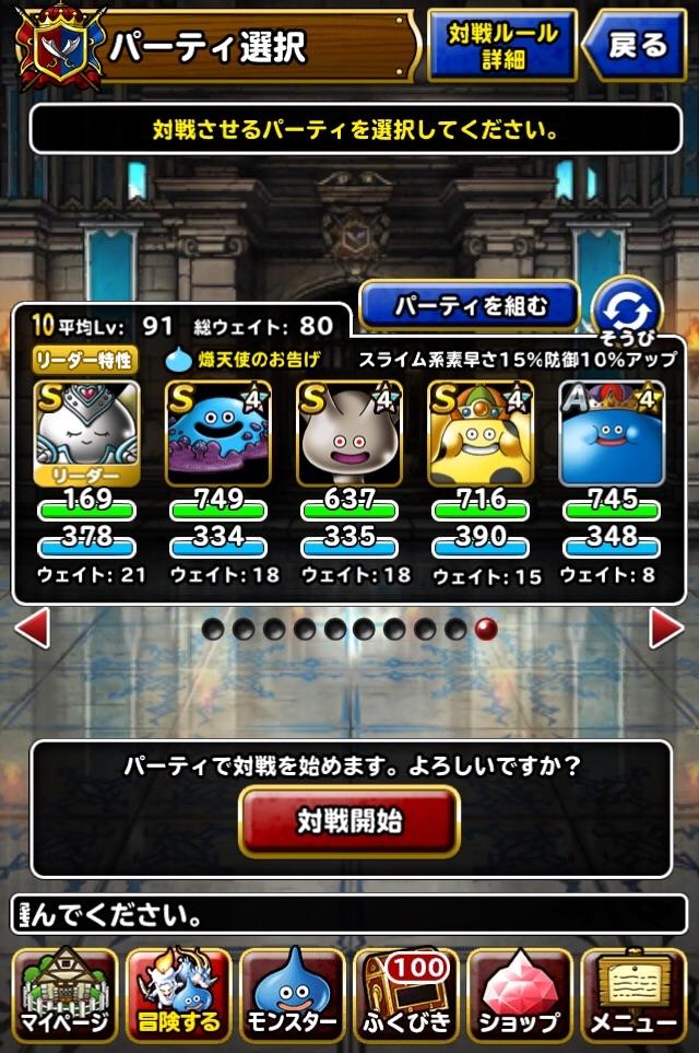 f:id:kawanokeita:20180608104659j:image