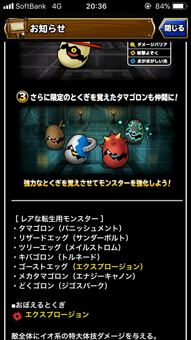 f:id:kawanokeita:20180608110925p:image
