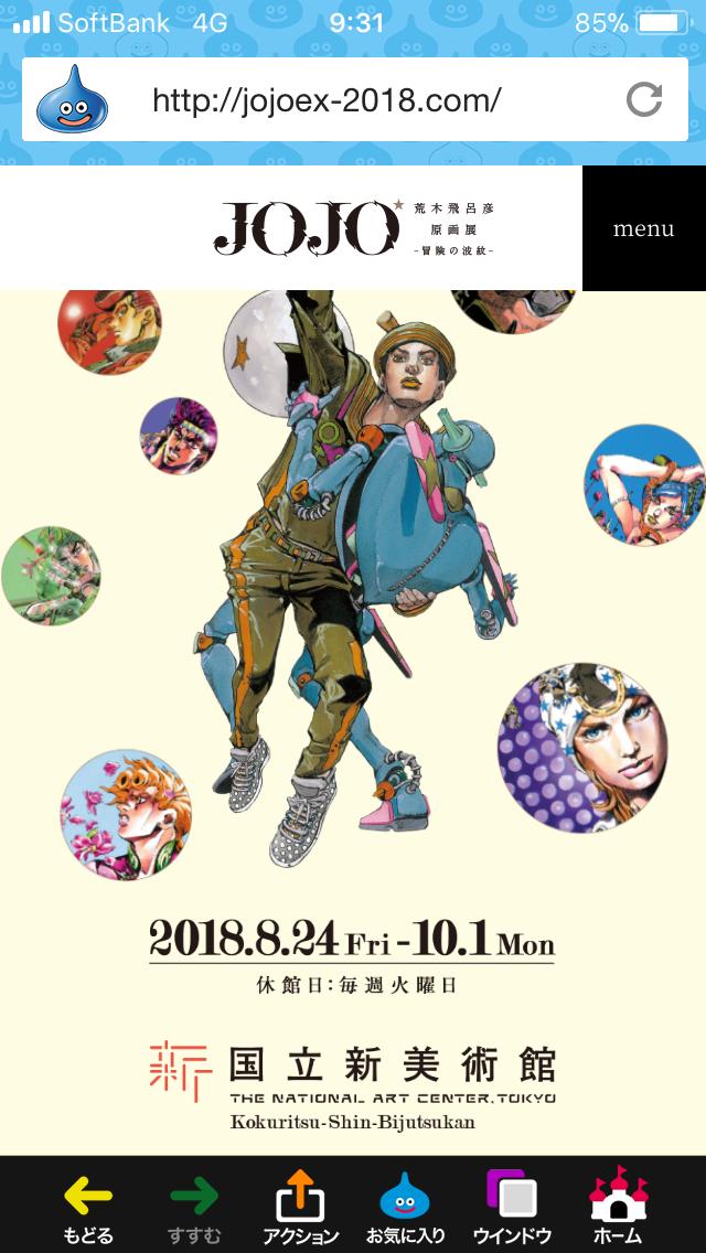 f:id:kawanokeita:20180608111917p:image