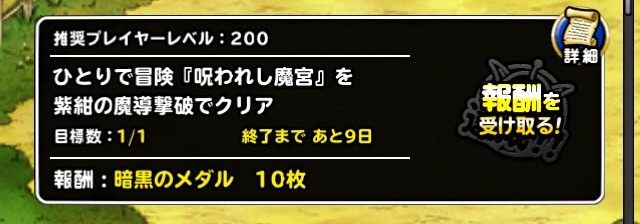 f:id:kawanokeita:20180624040301j:image