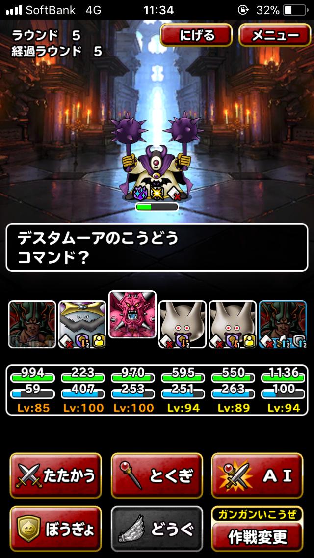 f:id:kawanokeita:20180624040934p:image