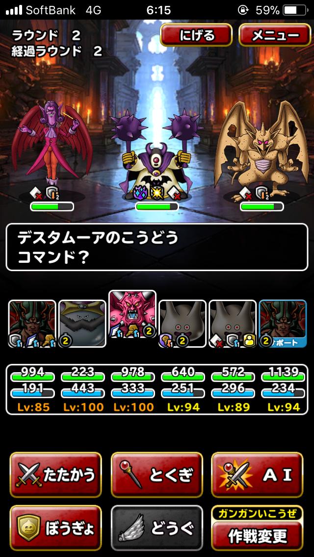 f:id:kawanokeita:20180624062509p:image