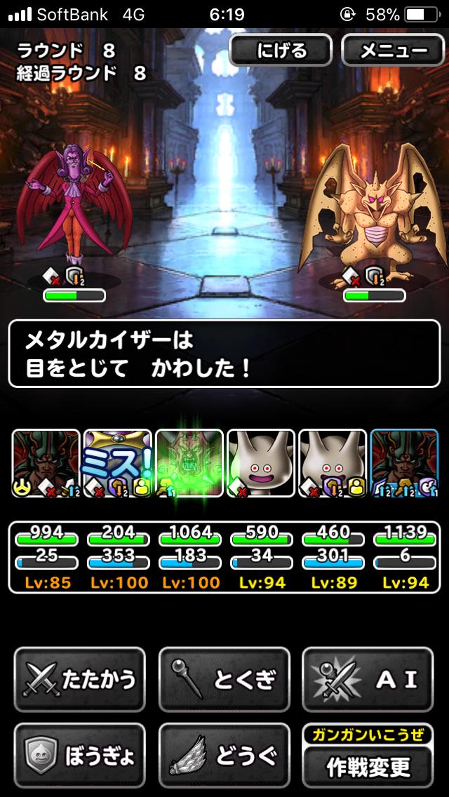 f:id:kawanokeita:20180624063222p:image