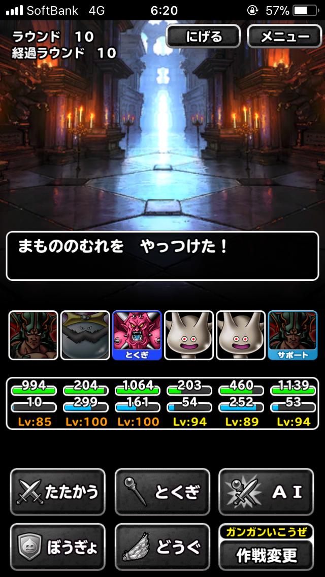 f:id:kawanokeita:20180624063400p:image