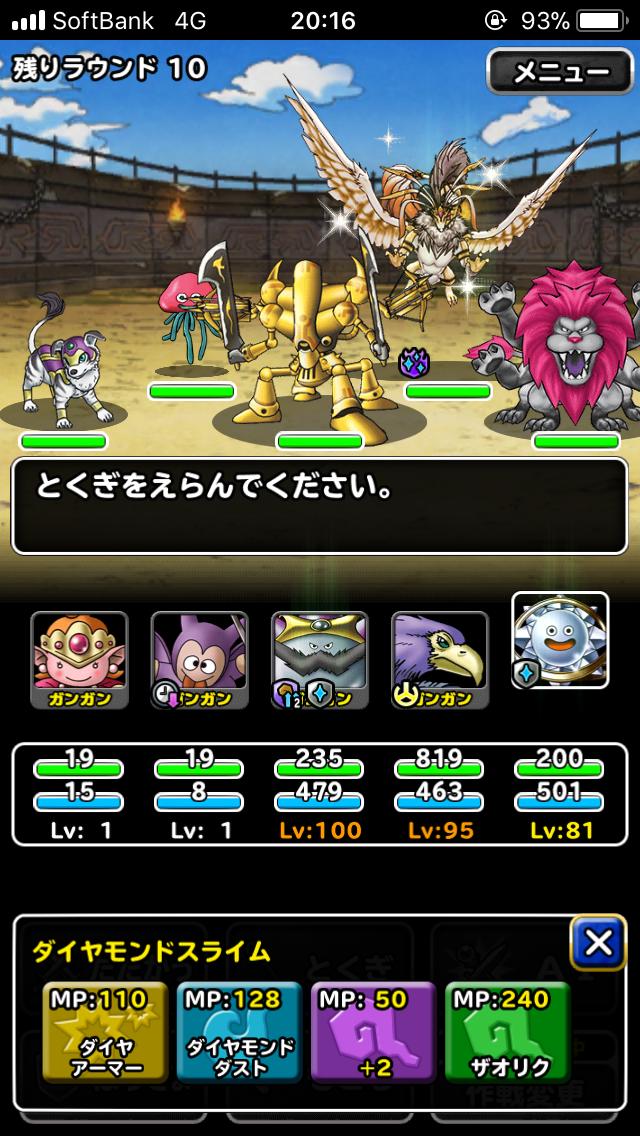 f:id:kawanokeita:20180703104141p:image