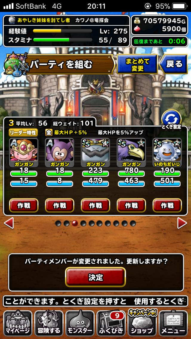 f:id:kawanokeita:20180703104355p:image