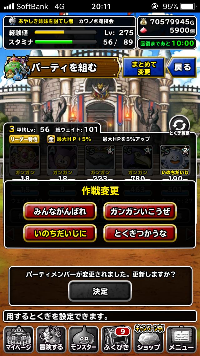 f:id:kawanokeita:20180703104535p:image