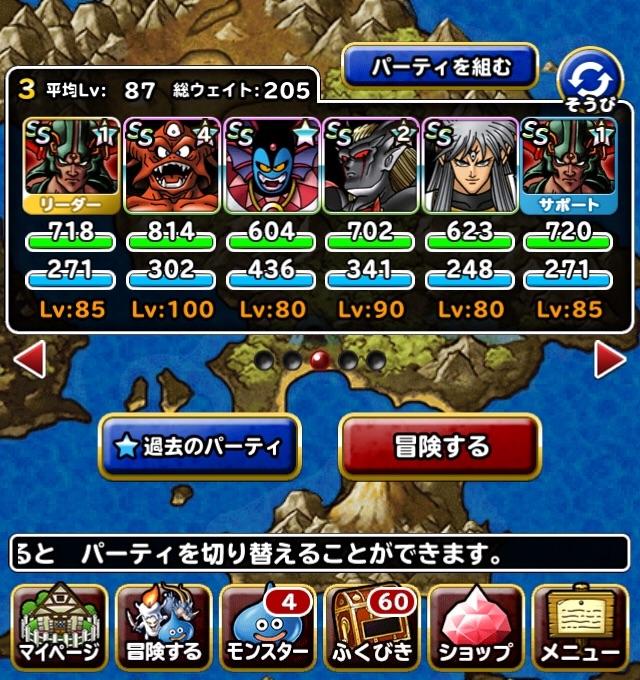 f:id:kawanokeita:20180706101101j:image