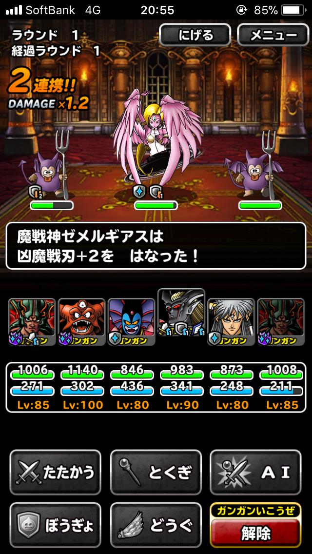 f:id:kawanokeita:20180706101349p:image