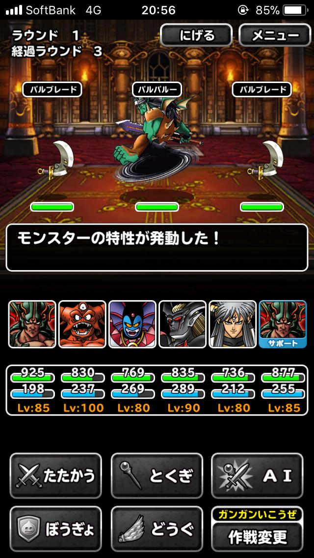 f:id:kawanokeita:20180706101548p:image