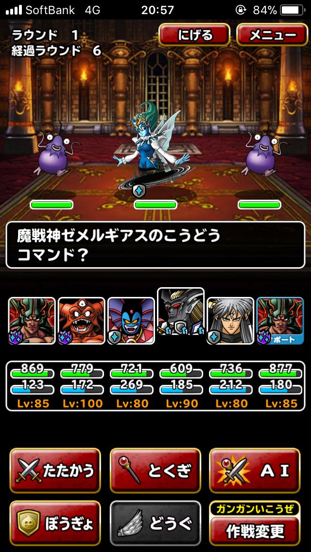 f:id:kawanokeita:20180706101653p:image