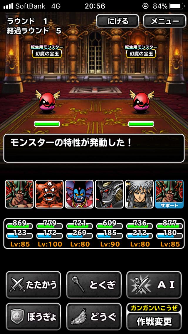 f:id:kawanokeita:20180706101736p:image