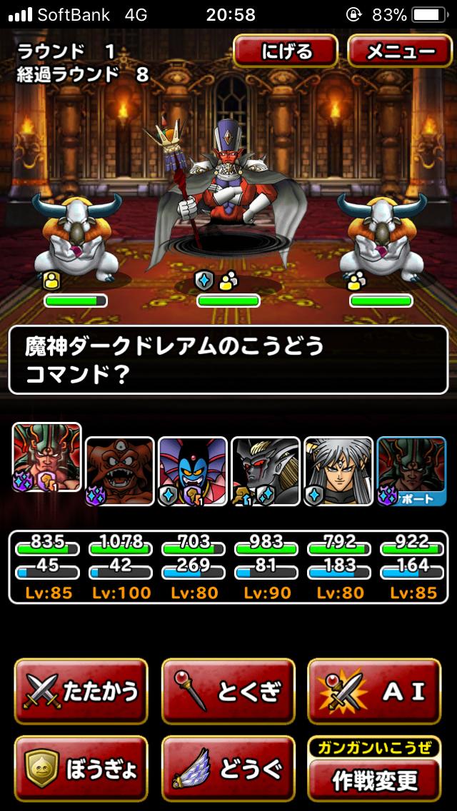 f:id:kawanokeita:20180706102248p:image