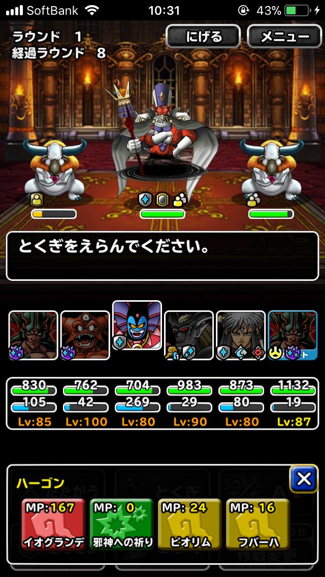 f:id:kawanokeita:20180706103212p:image