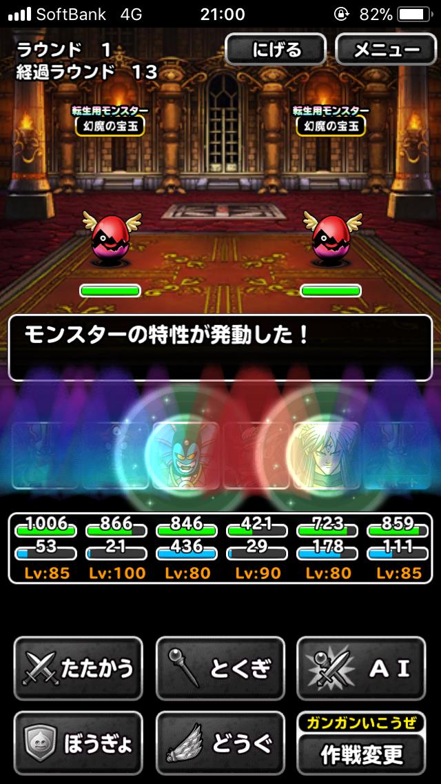 f:id:kawanokeita:20180706103652p:image