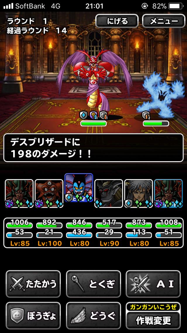 f:id:kawanokeita:20180706103756p:image