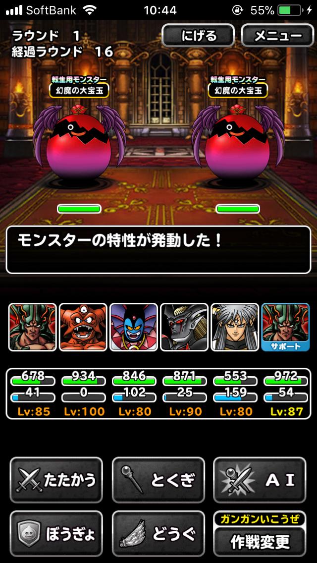 f:id:kawanokeita:20180706104507p:image