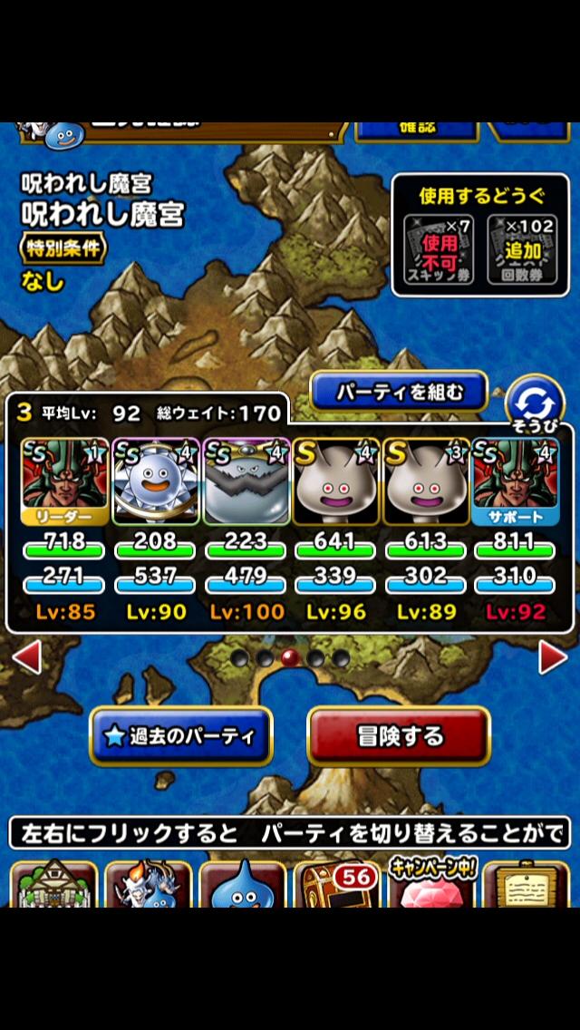 f:id:kawanokeita:20180716084302p:image