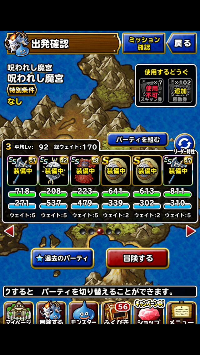 f:id:kawanokeita:20180716084323p:image