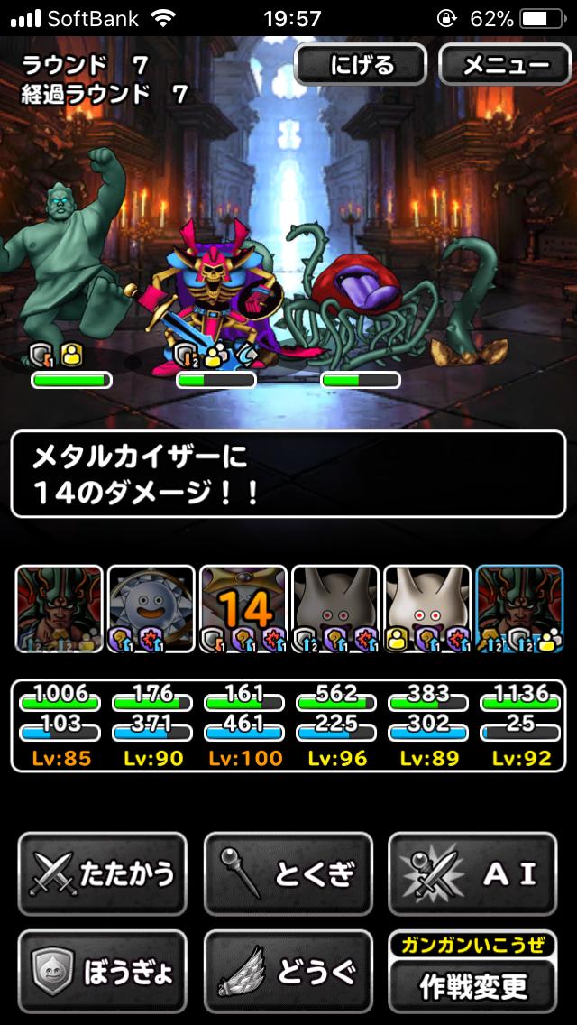 f:id:kawanokeita:20180716084858p:image