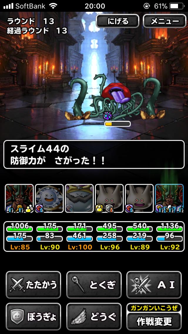 f:id:kawanokeita:20180716085925p:image