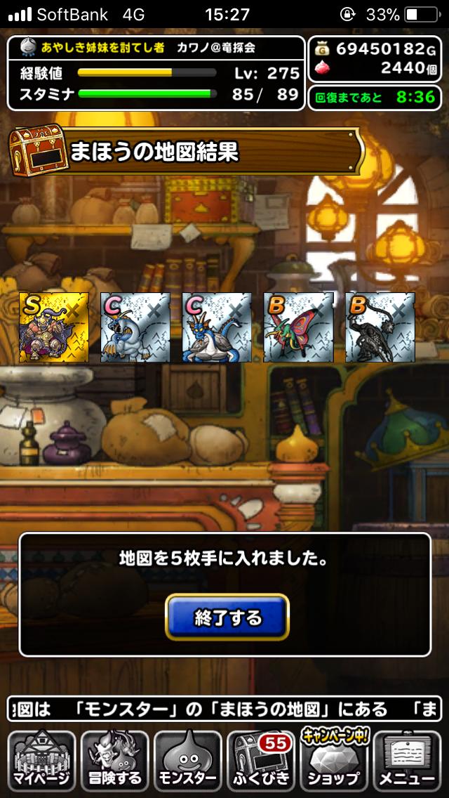f:id:kawanokeita:20180716090508p:image