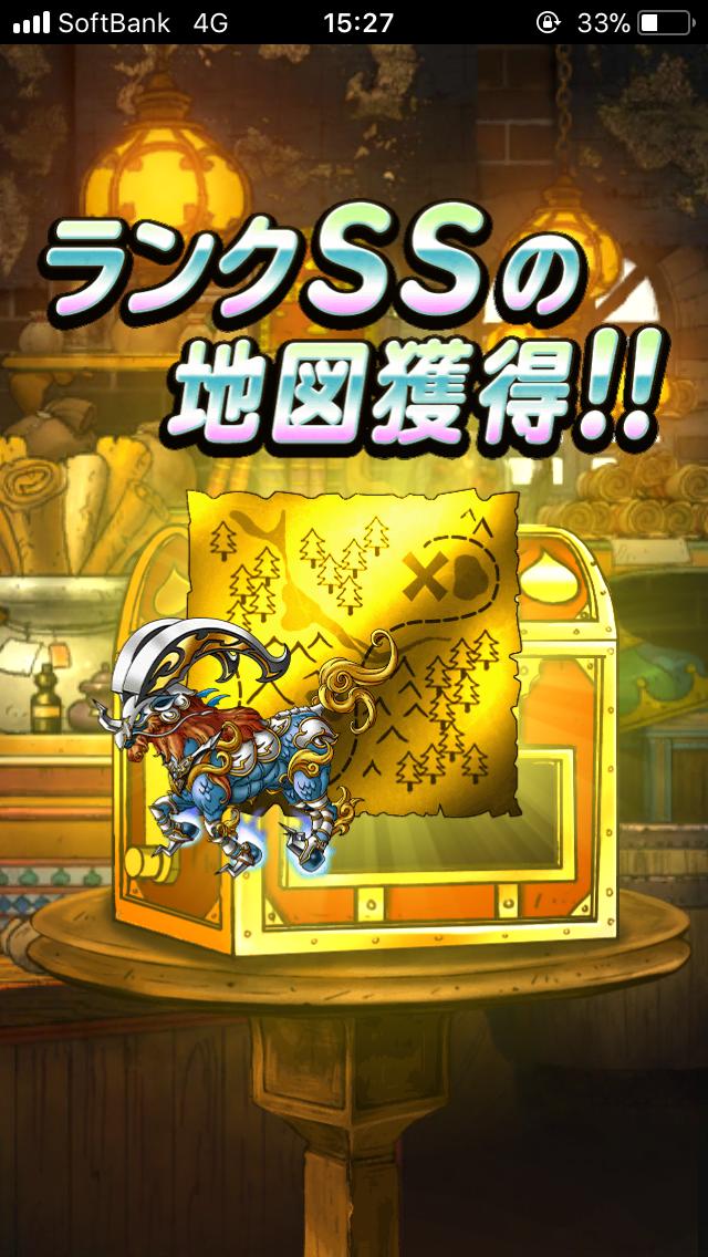f:id:kawanokeita:20180716090621p:image