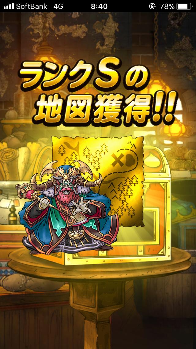 f:id:kawanokeita:20180716090700p:image